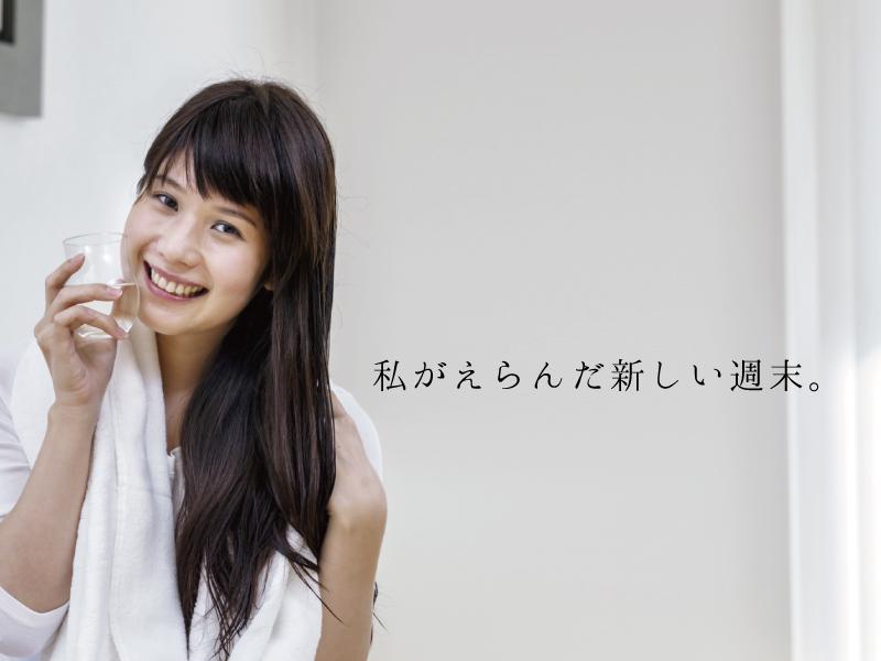 デザート純吟 × 西里愛香