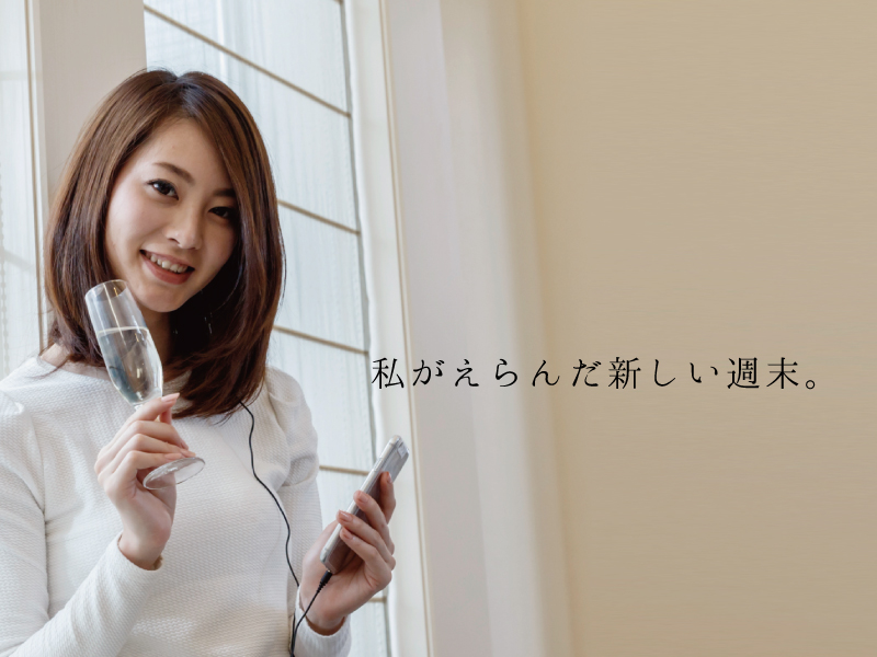 デザート純吟 × 小田嶋七海