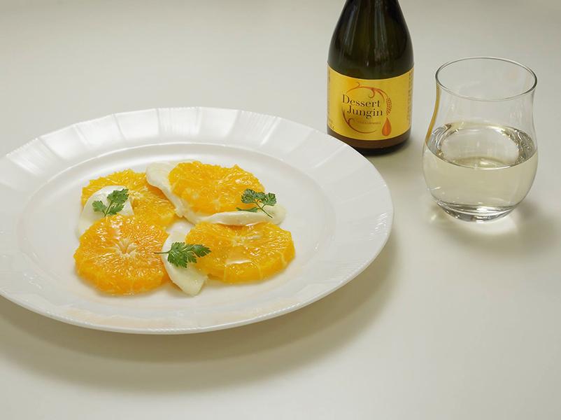 デザート純吟 × オレンジとモッツァレラチーズのカプレーゼ