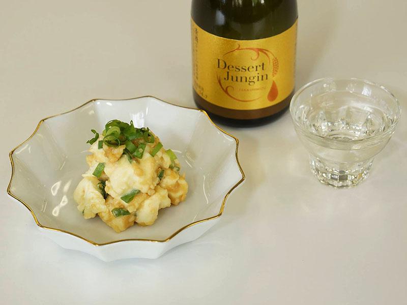 デザート純吟 × ネギ味噌クリームチーズ