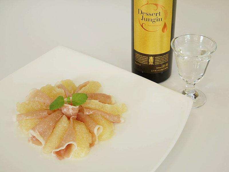 デザート純吟 × グレープフルーツと生ハムマリネ